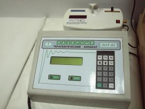 Лазерная терапия подольск